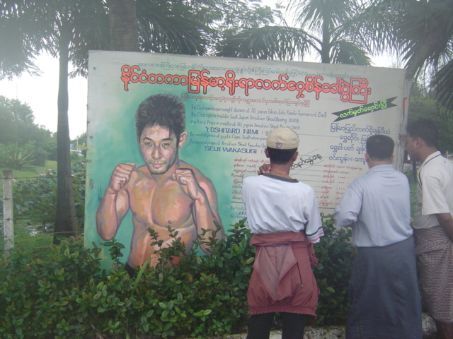 Yangon7