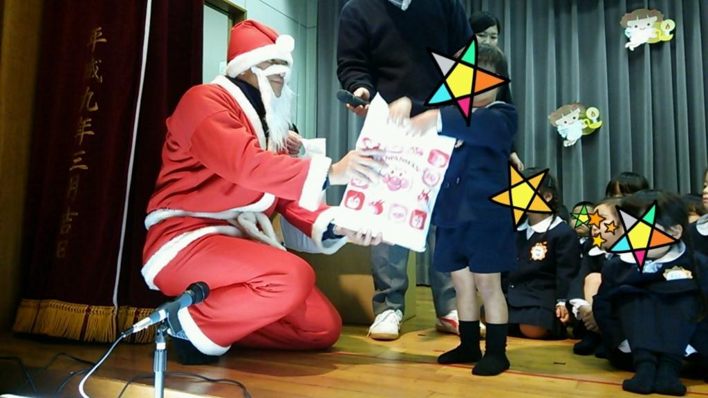 2014-12-13-18-25-55_deco