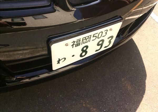 c66b9960
